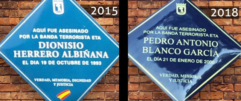 El Ayuntamiento de Madrid roba la dignidad y la bandera de España a las víctimas del terrorismo