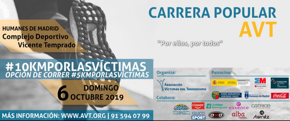 La Carrera Popular de la AVT se celebrará el 6 de octubre en Humanes de Madrid