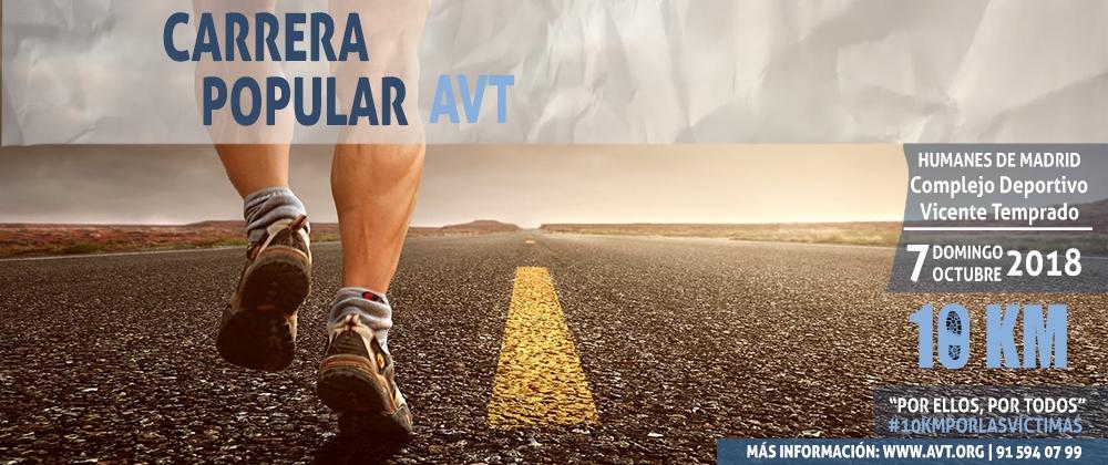 La Carrera Popular de la AVT se celebrará el 7 de octubre en Humanes de Madrid